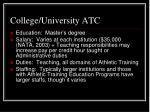 college university atc