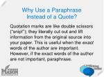 why use a paraphrase instead of a quote