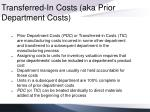 transferred in costs aka prior department costs