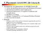 5 placement asam ppc 2r criteria b