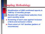 sampling methodology
