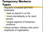 temporary workers types