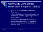 community development block grant programs cdbg