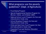 what programs use the poverty guidelines dept of agriculture