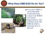 what does emd ead do for you