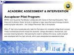academic assessment intervention