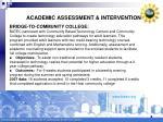 academic assessment intervention8