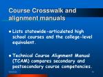 course crosswalk and alignment manuals