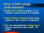 when is swa college credit awarded