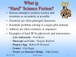 what is hard science fiction
