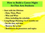 how to build a career night for fine arts students