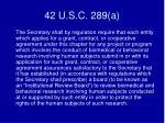 42 u s c 289 a