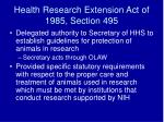 health research extension act of 1985 section 495