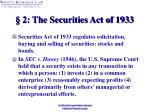 2 the securities act of 1933