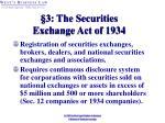 3 the securities exchange act of 1934
