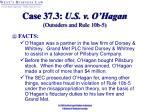 case 37 3 u s v o hagan outsiders and rule 10b 5