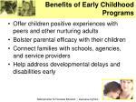 benefits of early childhood programs