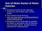 out of state rental of motor vehicles