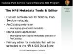 the nps metadata tools editor3