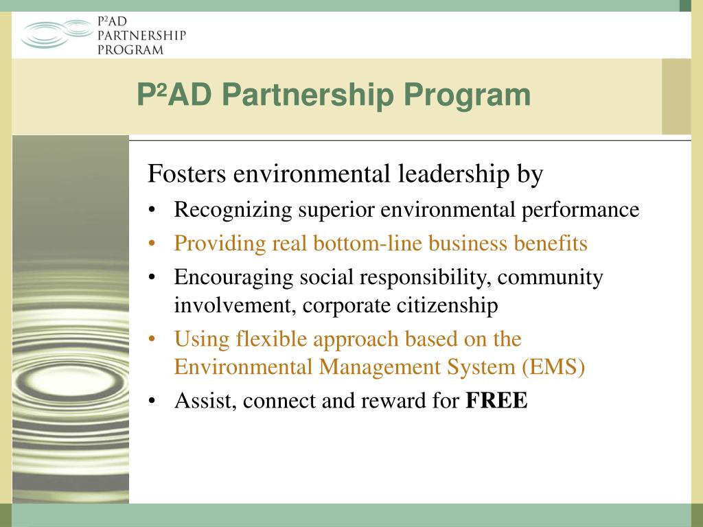 P²AD Partnership Program