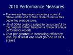 2010 performance measures