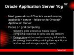 oracle application server 10 g