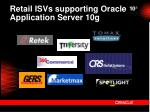 retail isvs supporting oracle application server 10g
