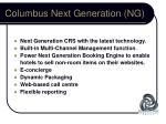 columbus next generation ng