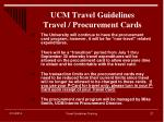 ucm travel guidelines travel procurement cards