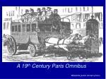 a 19 th century paris omnibus