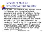 benefits of multiple occupations skill transfer