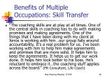 benefits of multiple occupations skill transfer36