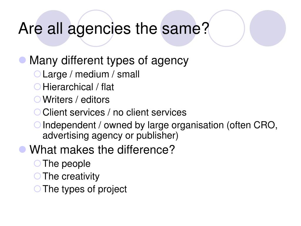 Are all agencies the same?