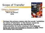 scope of transfer