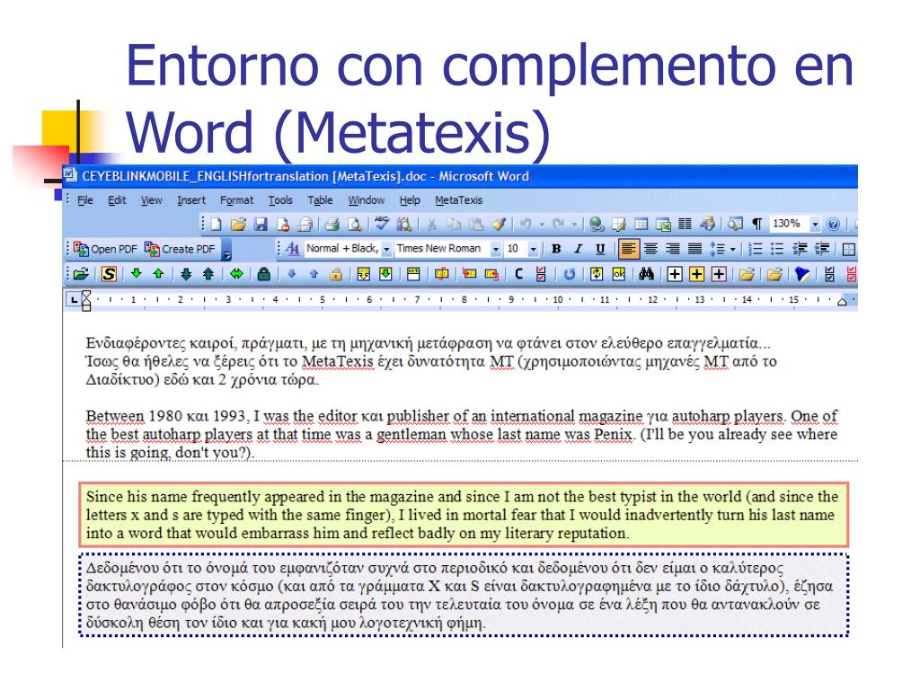 Entorno con complemento en Word (Metatexis)