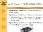 nasa glenn geae 2005 200614