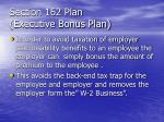 section 162 plan executive bonus plan