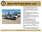 sponsorship benefits bronze 2 000