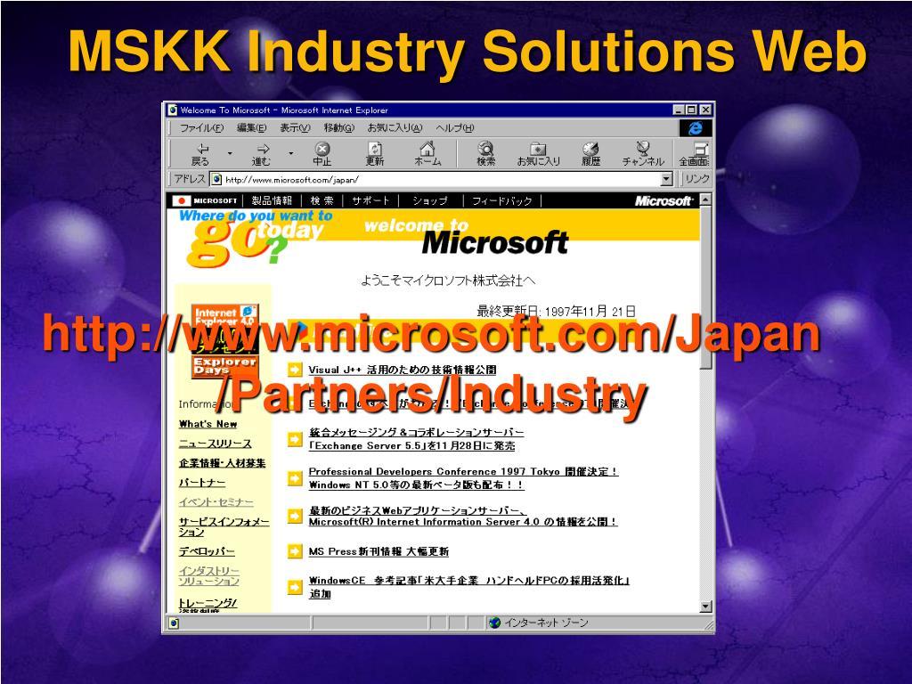 MSKK Industry Solutions Web