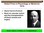 nobel prize in physiology or medicine 1912