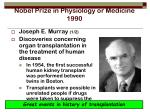 nobel prize in physiology or medicine 1990