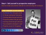 step 4 sell yourself to prospective employers