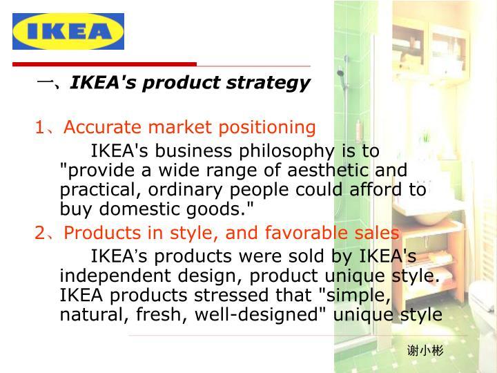 ikea business strategy