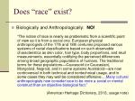 does race exist