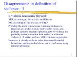 disagreements in definition of violence 1