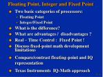 floating point integer and fixed point