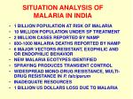 situation analysis of malaria in india