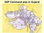 ssp command area in gujarat