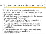 4 why does cambodia need a competition law