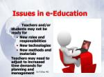 issues in e education